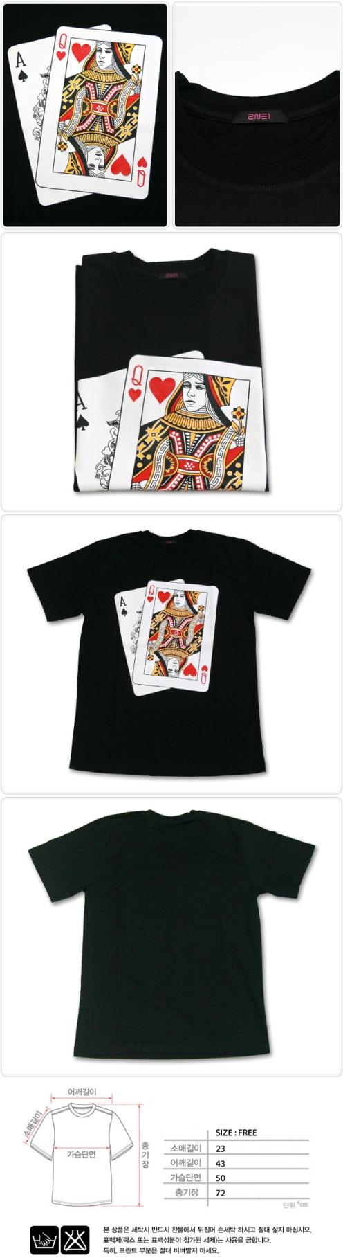 2ne1_t-shirts