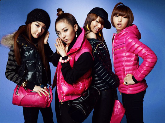 http://ygnxgeneration.files.wordpress.com/2009/09/20090901_2ne1fila04.jpg