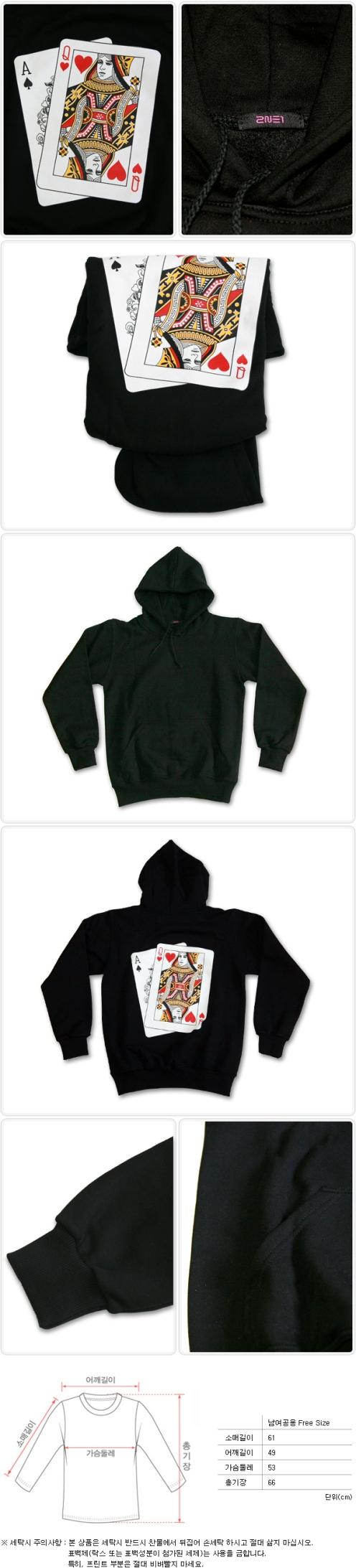 2NE1_T-shirts_hood
