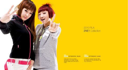 2NE1FILA