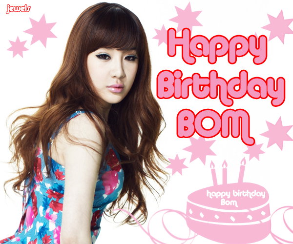 Happy birthday dear 2NE1's Park Bom! That's right, today (yesterday in KST)