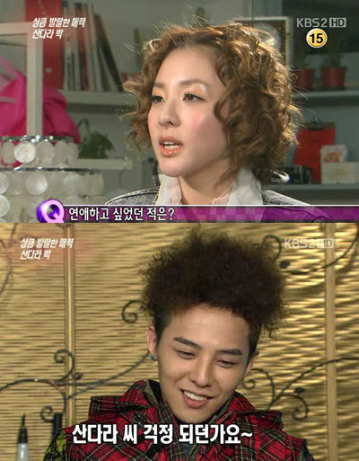 Dara Park dating 2013 god plukke opp linjer online dating